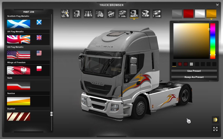 Браузер грузовиков
