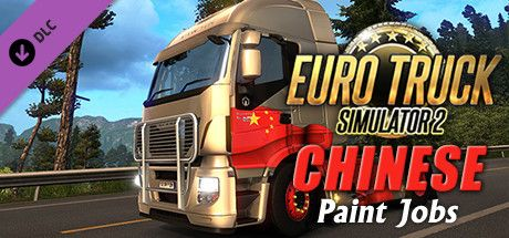 ets2-china_pj-01