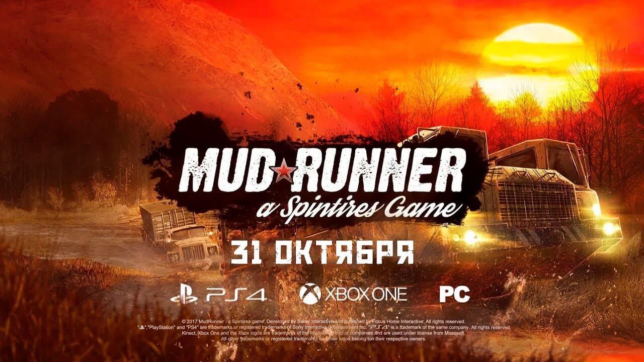 Свежий трейлер к игре Spintires: Mudrunners