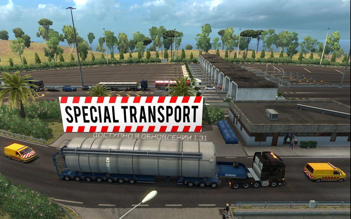Дополнение Euro Truck Simulator 2: Special Transport DLC ждёт обновление
