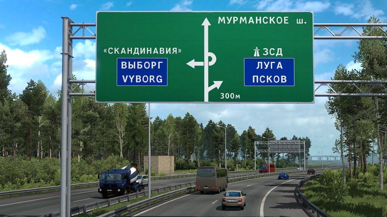 Euro Truck Simulator 2: Beyond the Baltic Sea – Западный скоростной диаметр города Санкт-Петербург