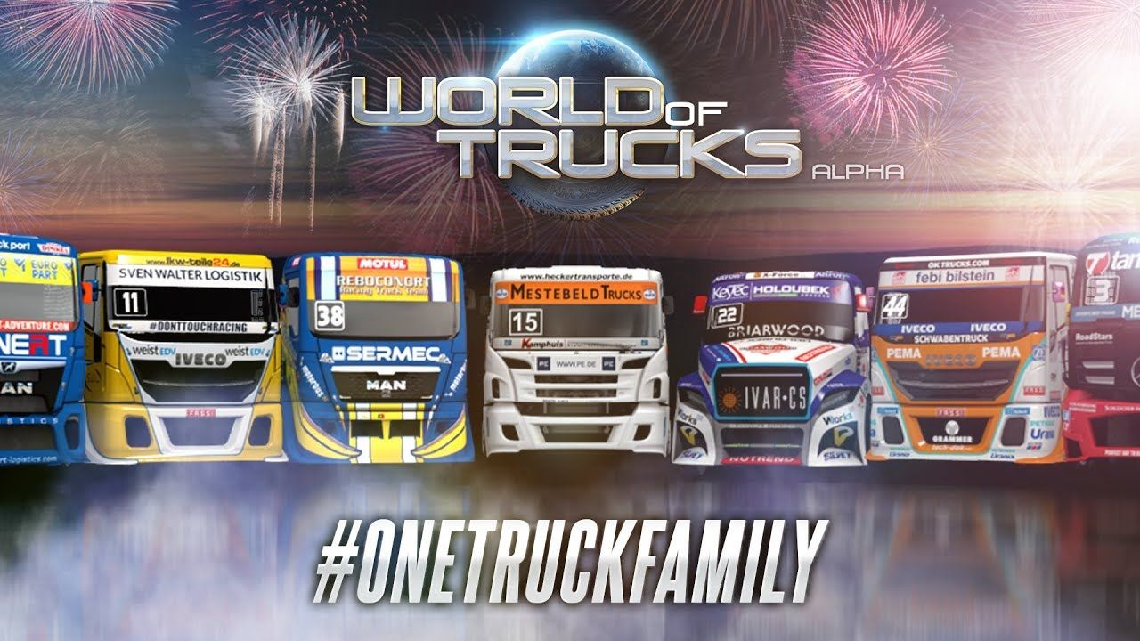 "Мероприятие World Of Trucks: ""One Truck Family"" завершено"