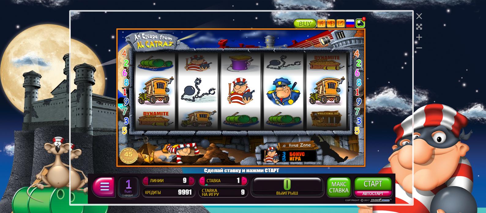 Лучшие казино для вашего досуга