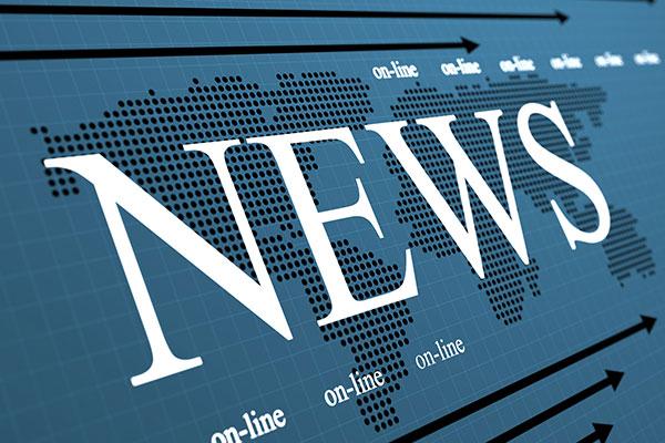 Главный новостной портал Чувашии