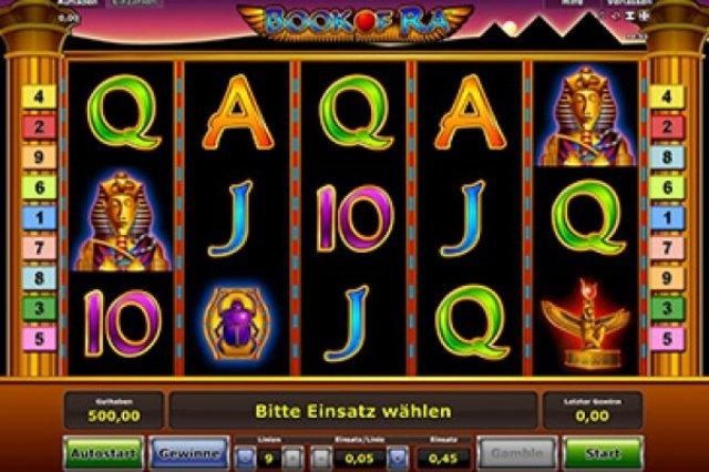 Заблокирован сайт казино Booi: что такое зеркало и как им пользоваться?