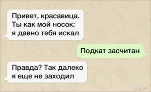 Причины появления пикап-движения в России