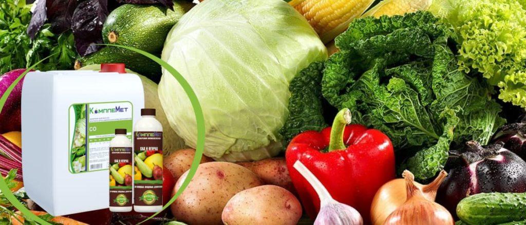 Купить качественные и эффективные удобрения в Беларуси