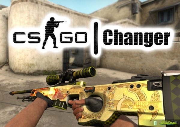 Скинченджер для CS:GO бесплатно