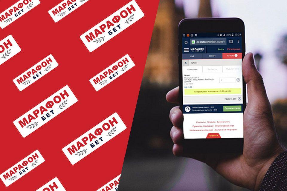 Марафон мобильное приложение на iOS и Android
