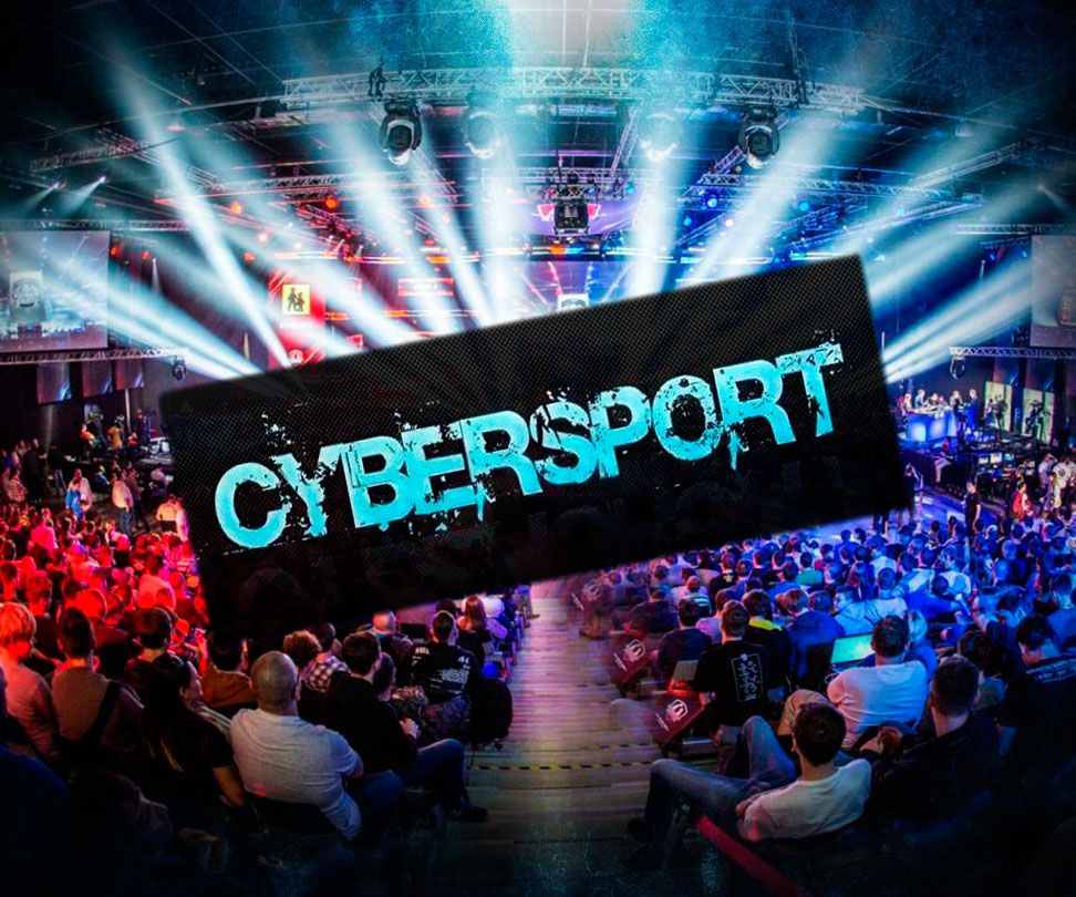 Интернет-сообщество поклонников киберспорта