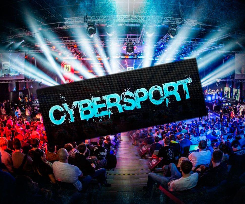 Ставки на киберспорт онлайн — особенности киберспортивных пари