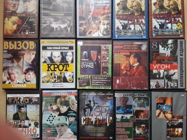 Сериалы на DVD недорого