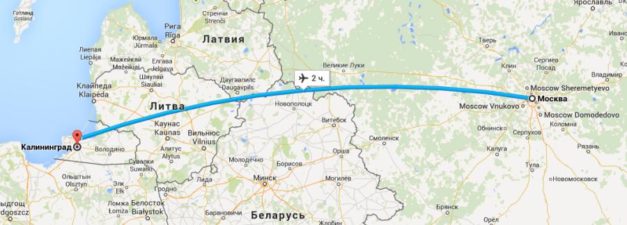 Точные детали маршрута Калининград Москва