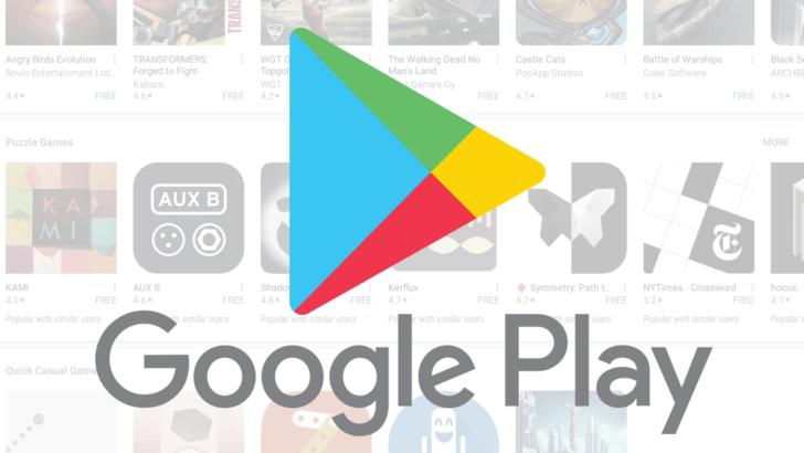 Скачивайте Play Market Google и пользуйтесь его возможностями