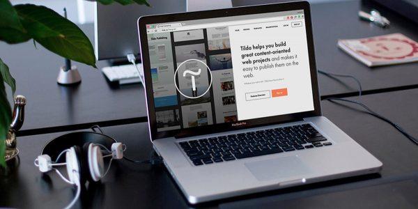 Создание и разработка сайтов «под ключ» на Тильде