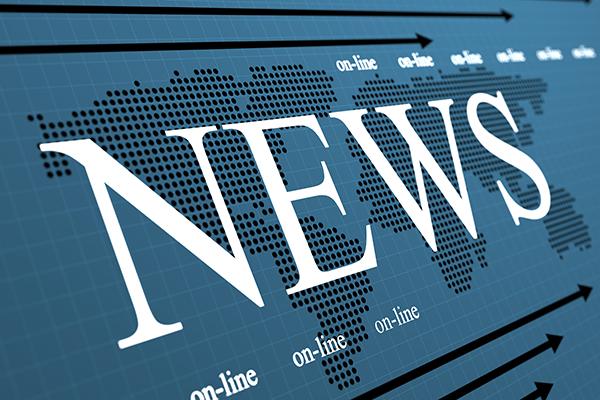 Свежие и актуальные новости страны и мира на одном портале