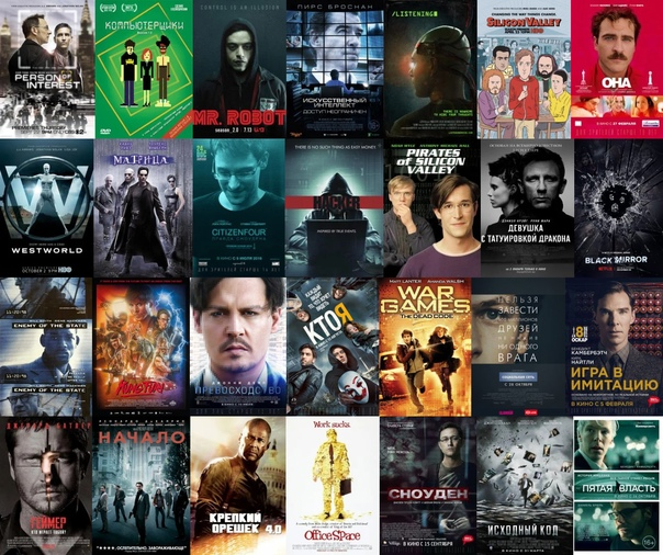Лучшие подборки фильмов и сериалов